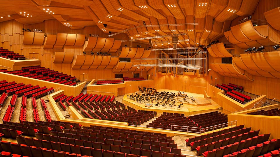 The Gasteig (Munich)