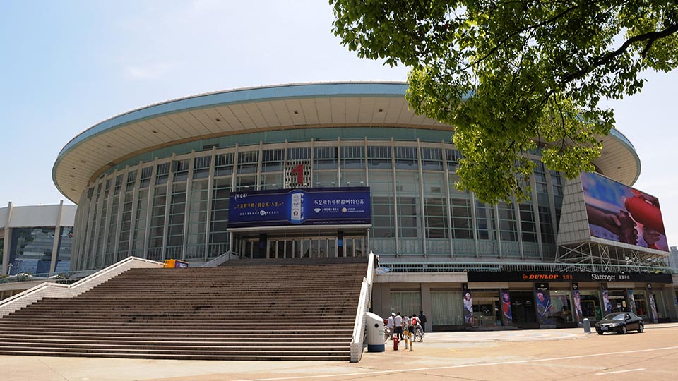 Shanghai Indoor Stadium