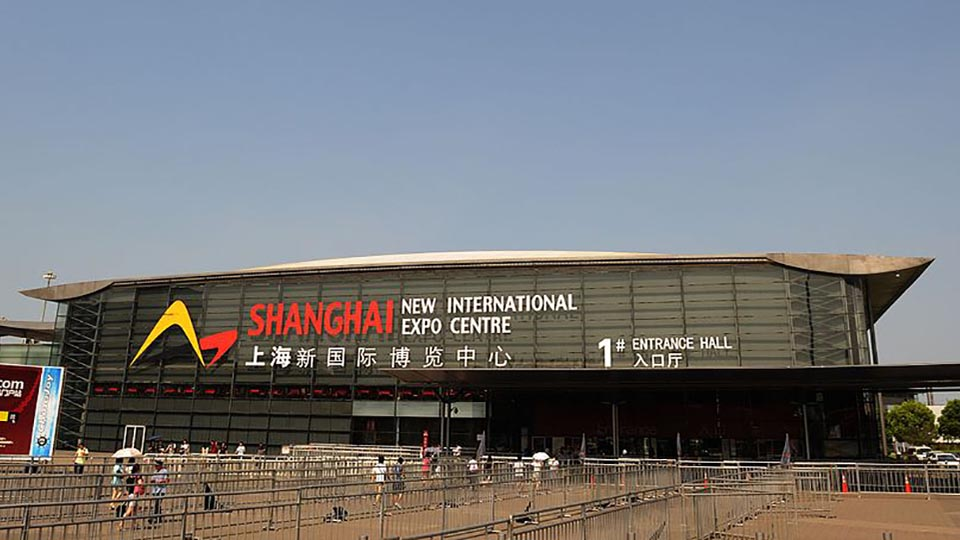 New International Expo Centre
