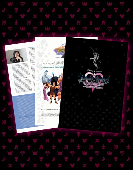 Official Concert Program - KINGDOM HEARTS Orchestra -World of Tres-