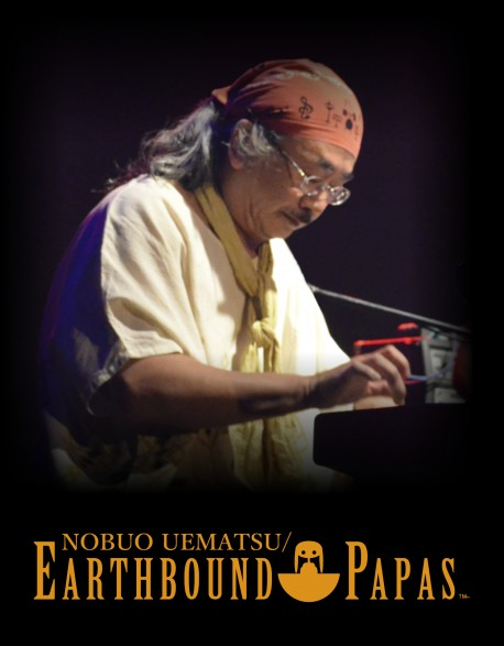Cat.1 - Paris - 1 Dec 2018 - Nobuo Uematsu / Earthbound Papas - Concert Ticket (Le Trianon)